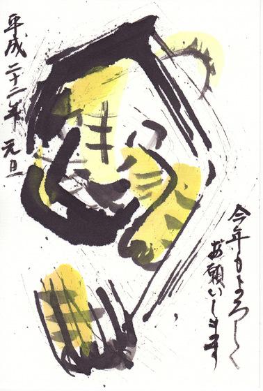2010__8